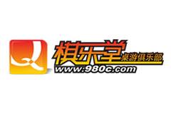 贵州卫视5频道美食娱乐面对面--棋乐堂桌游俱乐部